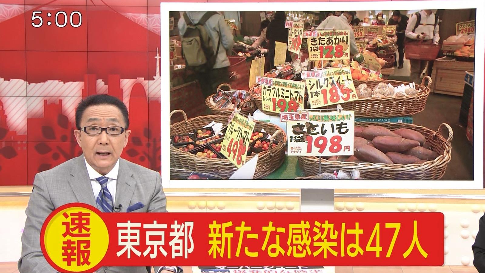 【速報】東京で新たに45人以上新型コロナ感染 これまでで最多