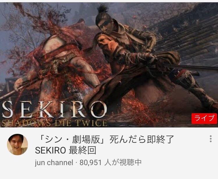 【悲報】加藤純ーさん、ゆゆうたに敗北して以降、1週間YouTube配信せずニコ生に籠る…