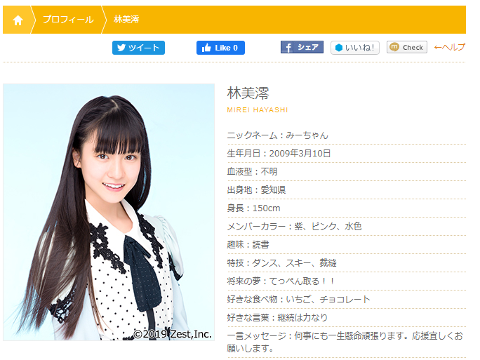 【朗報】SKE48に2009年生まれの超逸材、デビュー!
