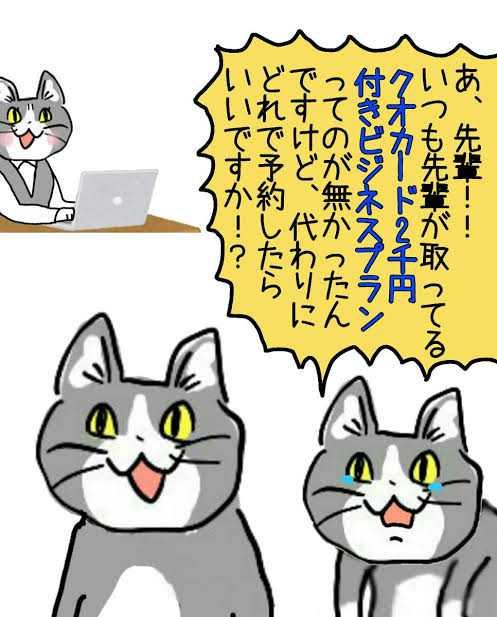 【大阪】吉村知事 クオカードで超スピード給付…医療従事者に最大20万円分