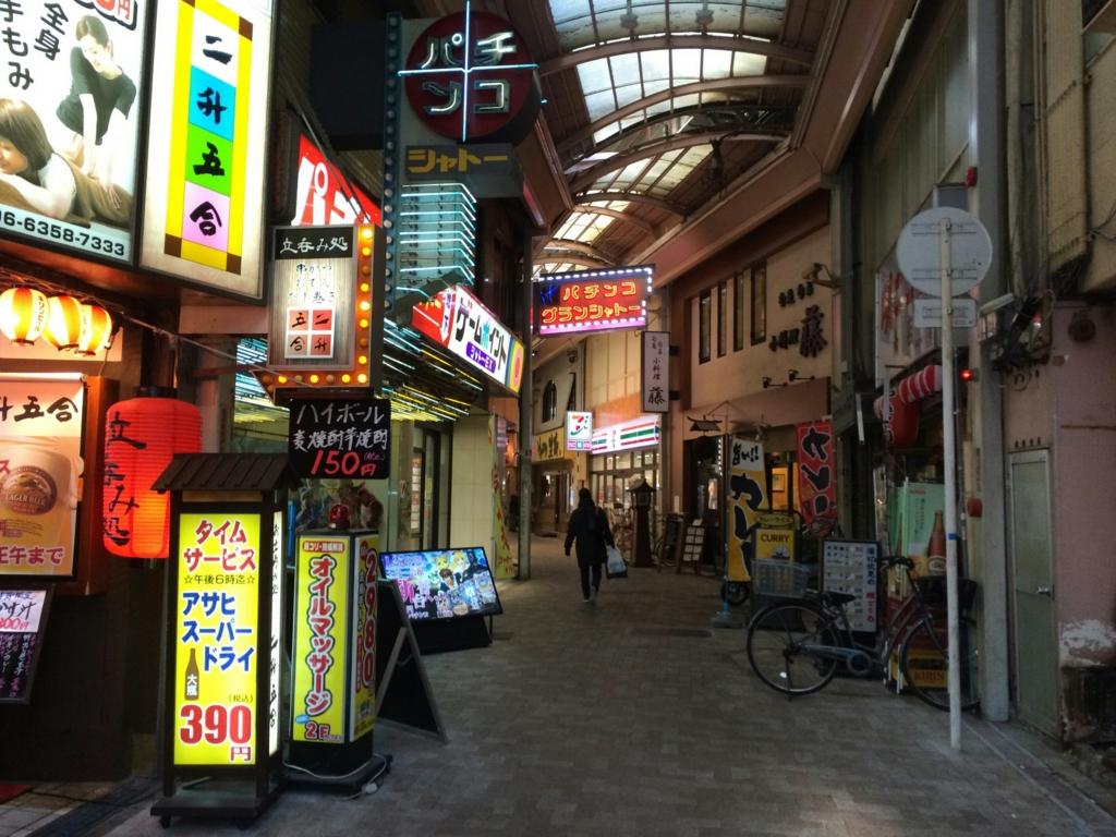"""大阪人「""""京橋""""は大阪第三の街やで~」 都民ワイ「ほーん、池袋ぐらいはあるんかな」チラッ"""