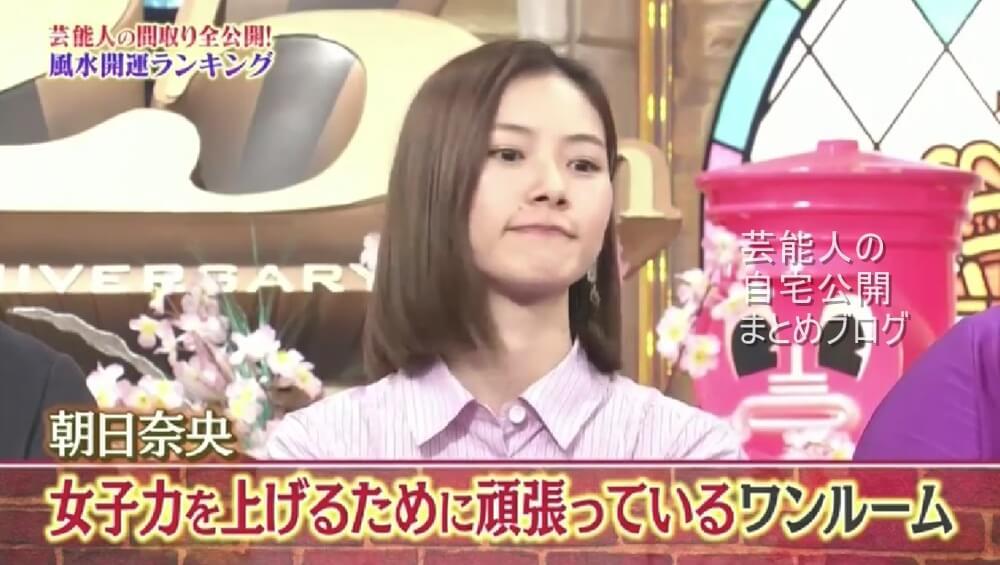 【芸能】朝日奈央 美容師恋人と熱愛!新バラドル女王支える通い愛1年