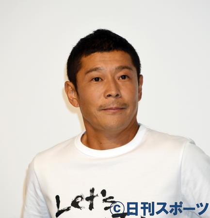 【芸能】前澤友作氏(43)、YouTuberになる! 「皆さんどんなもの観たいですか?」