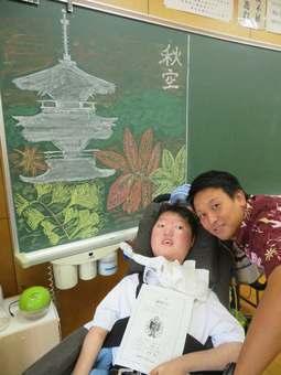 【沖縄】「修学旅行に行きたい」…重度障がいの中2生徒と家族、那覇市へ支援求める 市「気持ちは痛いほど分かるが...」