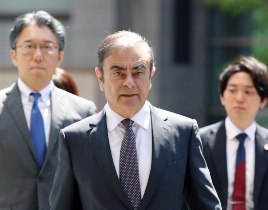 ゴーン被告 15億円全額没収