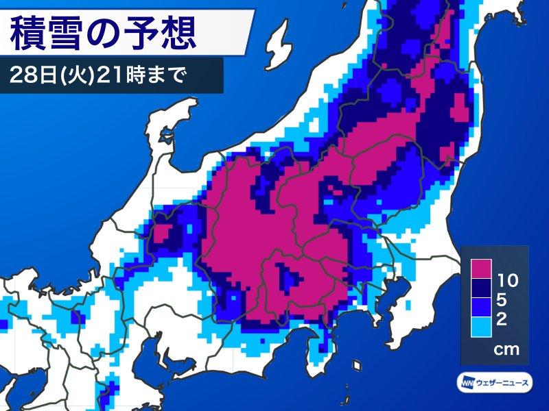 【悲報】東京23区、大雪