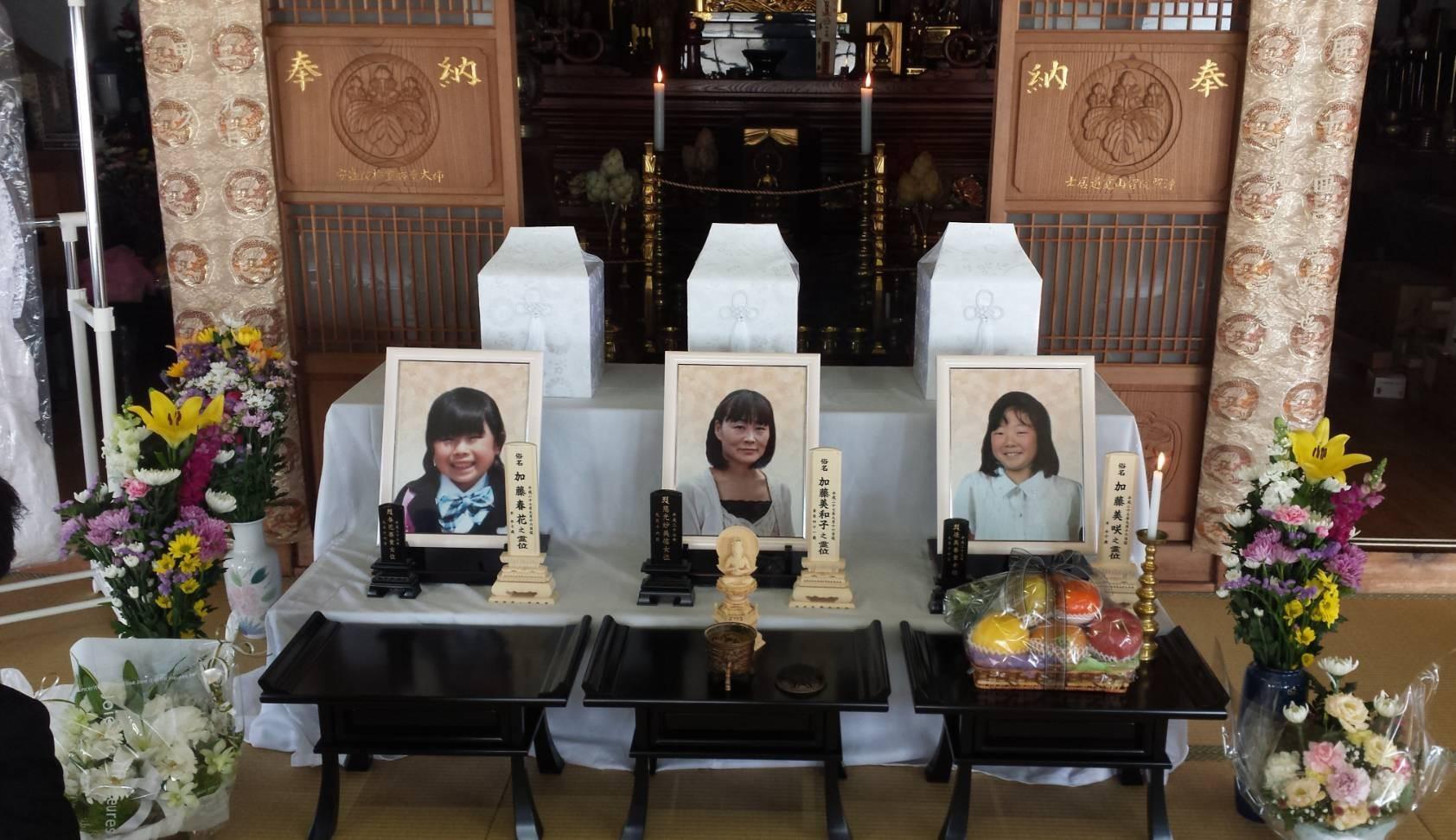 【社会】熊谷事件で妻子を殺害された遺族男性「娘への許されない行為」をテレビ証言へ。死刑の可能性がなくなったことを受け