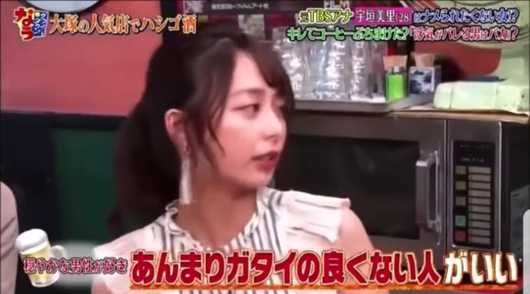 【悲報】こじるりの次は宇垣が…宇垣「マッチョキモイ、舐められたくないからやってるんでしょ?(笑)」
