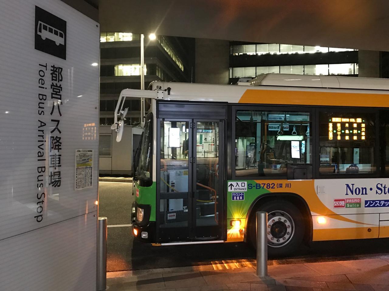 新幹線「東京行き二万円です」飛行機「東京行き二万円です」深夜バス「東京行き二千円です」