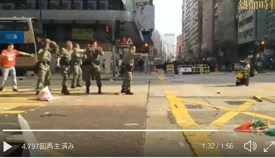 【速報】香港 ついに銃撃 怪我人複数