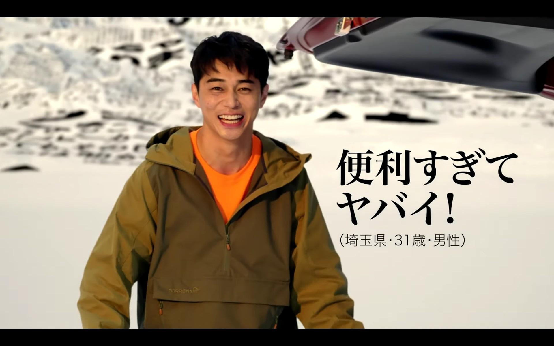 【芸能】不倫 東出昌大 ホンダ「フリード」CM動画削除