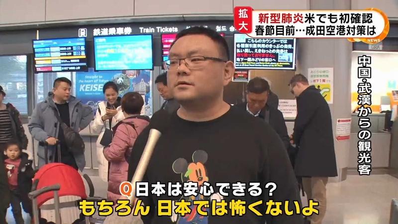 【新型肺炎】「中国のお客様の来園拒否はしません」…新型コロナウイルスによる肺炎、東京ディズニーランドが方針