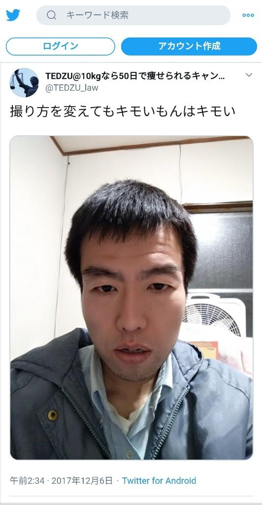 【富士山滑落】富士山でニコ生ライブ配信中に滑落死したのは東京都新宿区在住、無職の塩原徹さん(47)と判明する