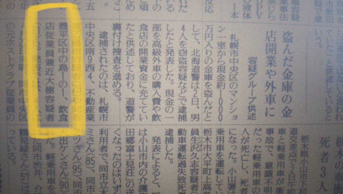 【テレビ】EXIT兼近大樹、週刊誌報道の真相を初激白へ 衝撃の真実が明らかに 4日放送