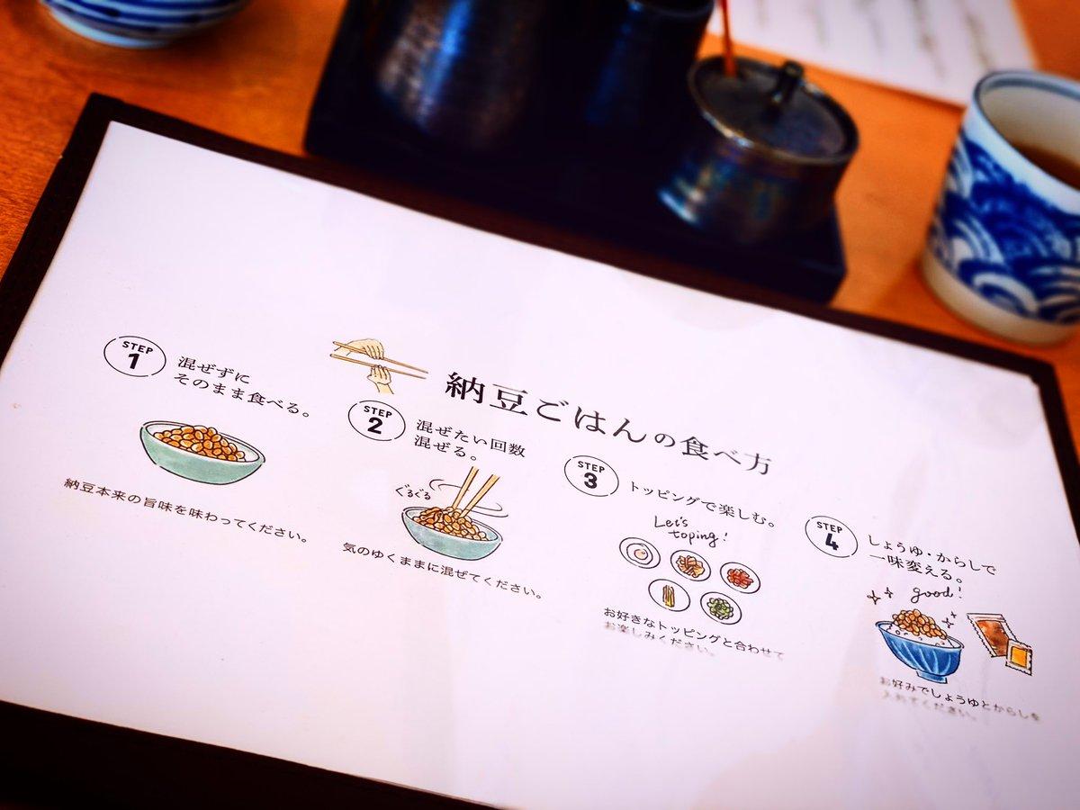 【速報】令和納豆さんノーダメージだった、朝から電話鳴りまくり注文殺到で大儲け中