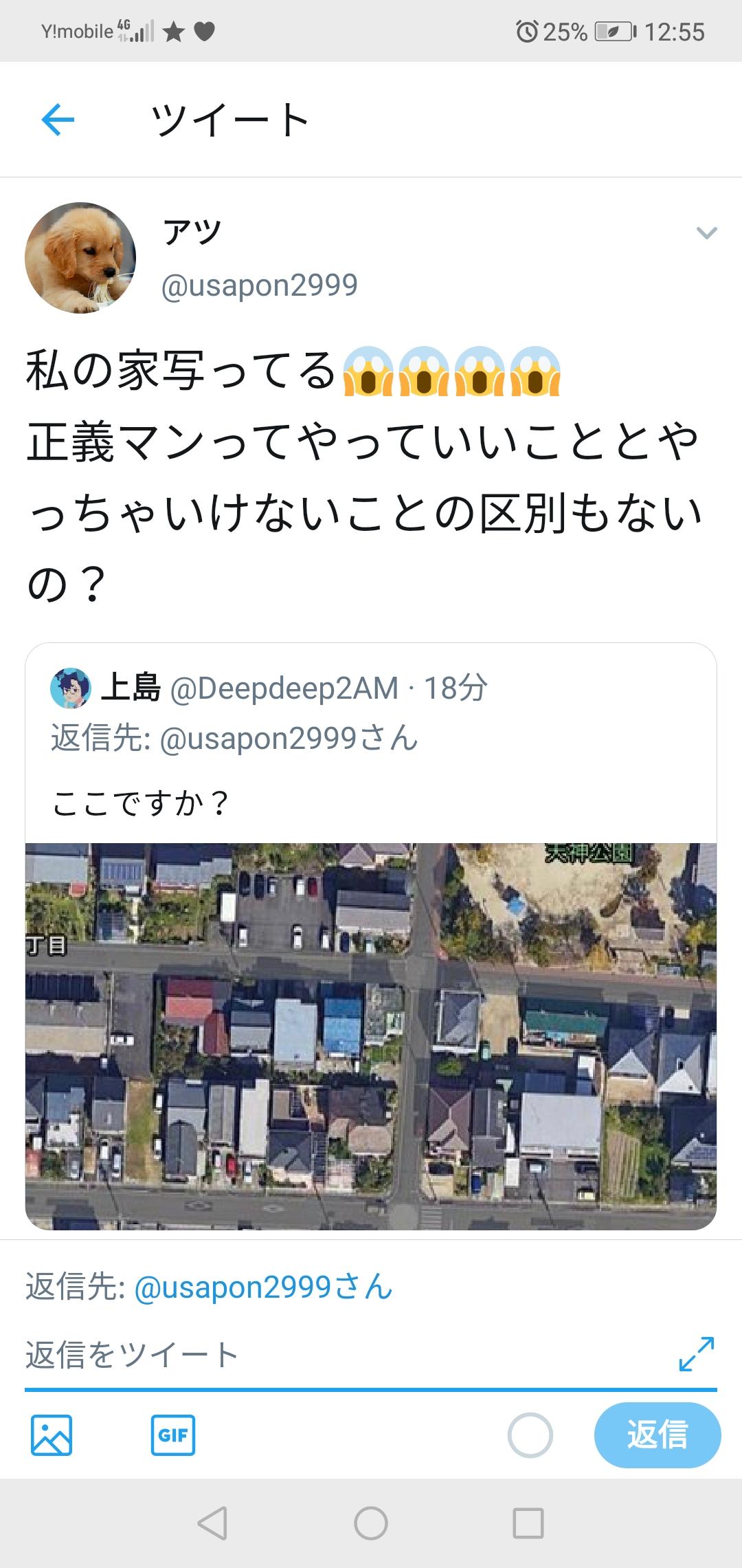 【転売ヤー死亡】日本政府、来週にもマスクを転売した者に「5年以下の懲役、または、300万円以下の罰金」を科すことを検討
