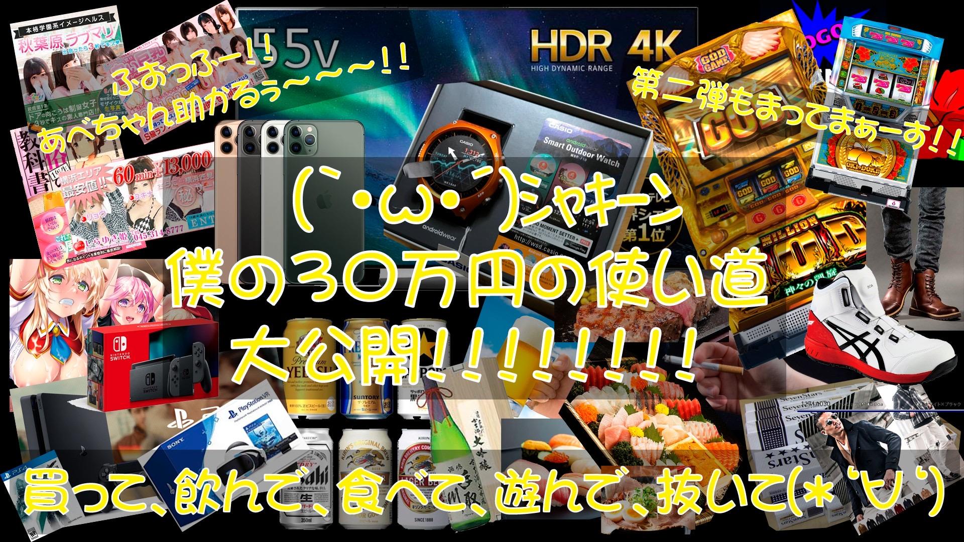 【30万円】ニート・無職でも「1円でも減収」かつ「単身世帯主」なら給付金もらえることが判明