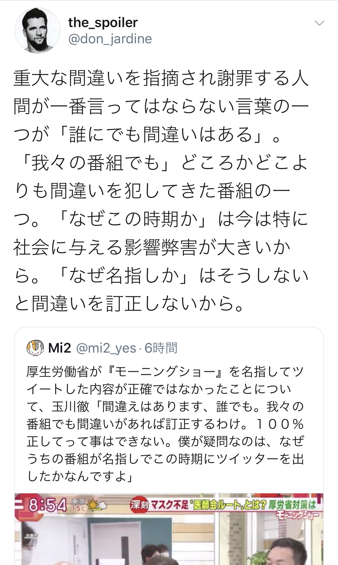【朗報】マスク、来週以降1億枚上積みへ 菅官房長官語る