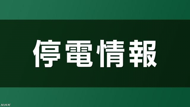 東京と神奈川 33100戸が停電