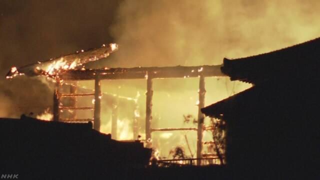 日本政府】全焼の首里城 復元に向け補正予算案を検討
