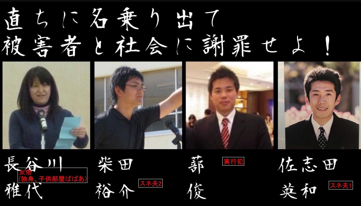 【神戸・教員暴行】加害教員の自主退職認めず「厳正に処分」 市教委