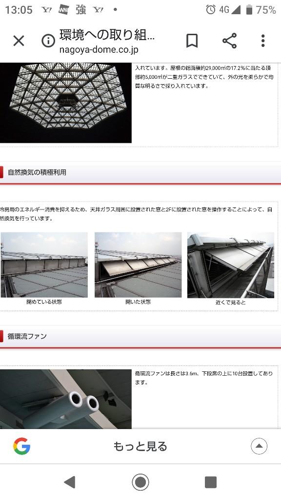 【コロナ】愛知県の感染者41人…名古屋市「観察対象者が1000人。市中感染が広がり もう追えなくなってきている。限界に達している」