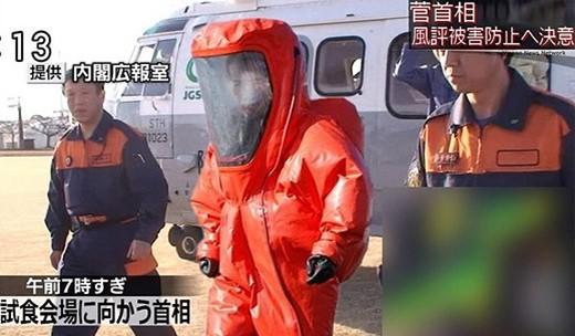 【求人】成田空港検疫所で働きませんか? 非常勤職員を募集します