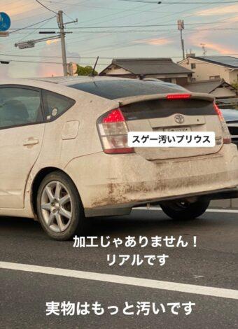 【悲報】俺の車が晒されてしまうwwwwwwwwwwwwwwww