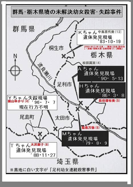 大阪住吉 小6女児を保護、身柄確保の男が監禁していた「別の女性」は高校生くらいの年頃