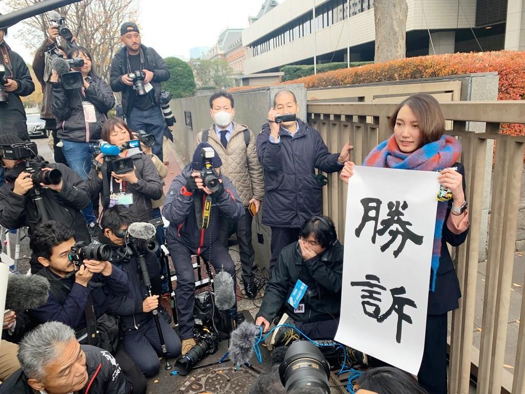 【伊藤詩織さん性暴力被害訴訟】東京地裁、元TBS記者に330万円の賠償命令 「伊藤さんには被害を虚偽申告する動機がない」