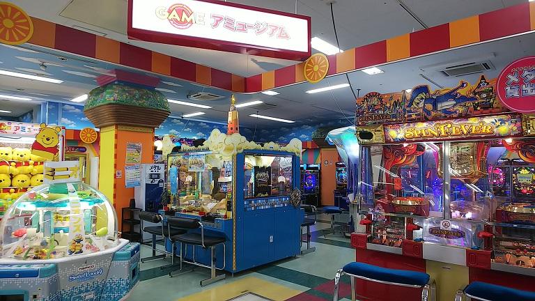 【ゲーセン】ゲームセンターに再び倒産急増の嵐!ソシャゲの台頭に加え、消費増税が追い打ちに