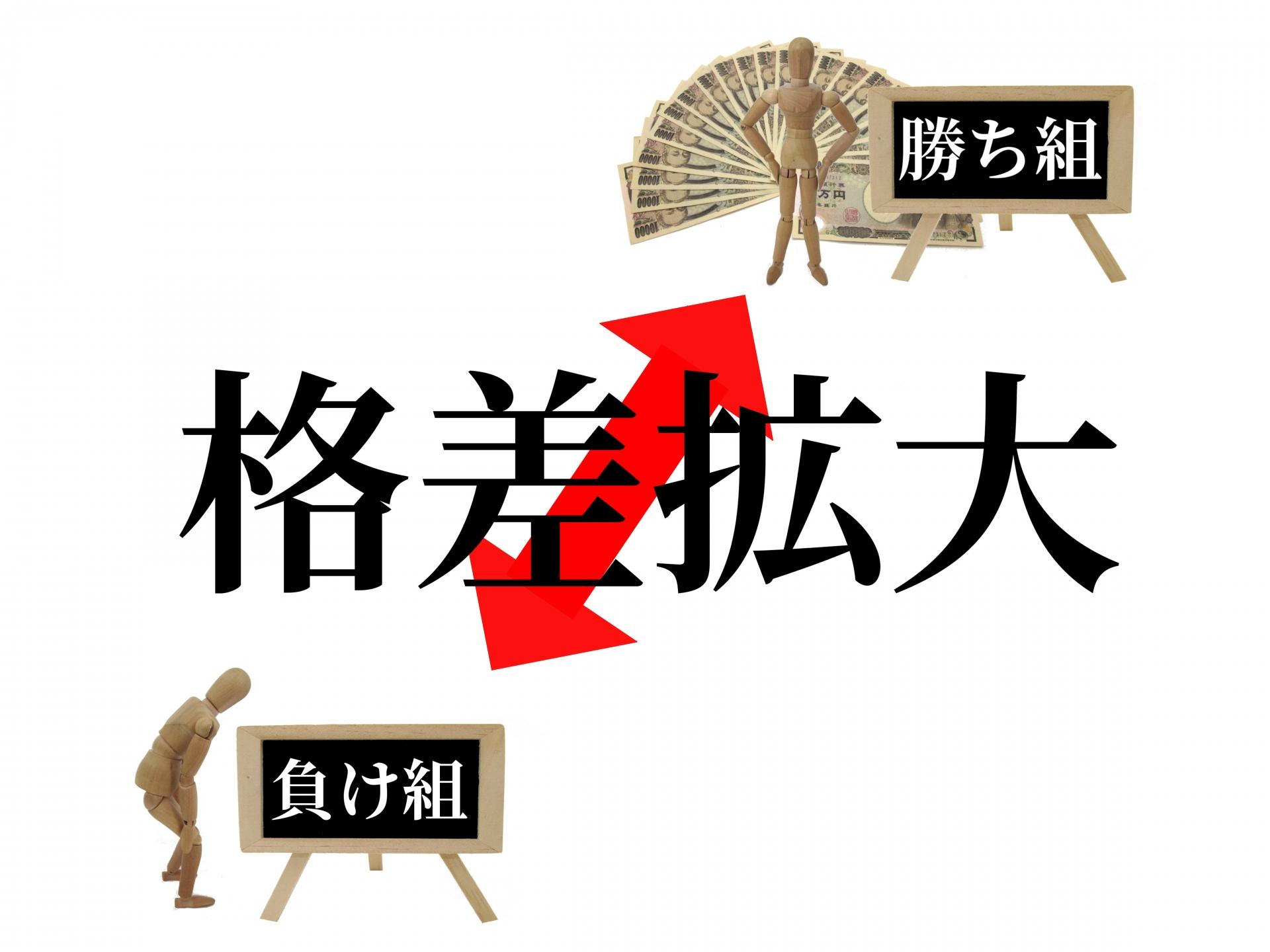 炎上】「貧乏人は高望みするなということか」。萩生田文科相の「身の丈で」発言に反発拡まる