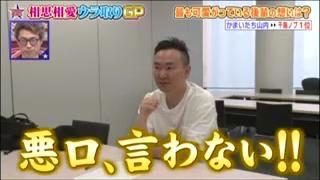 【朗報】千鳥の大悟さん、男気がハンパなさすぎる 「徳井さん・・・」
