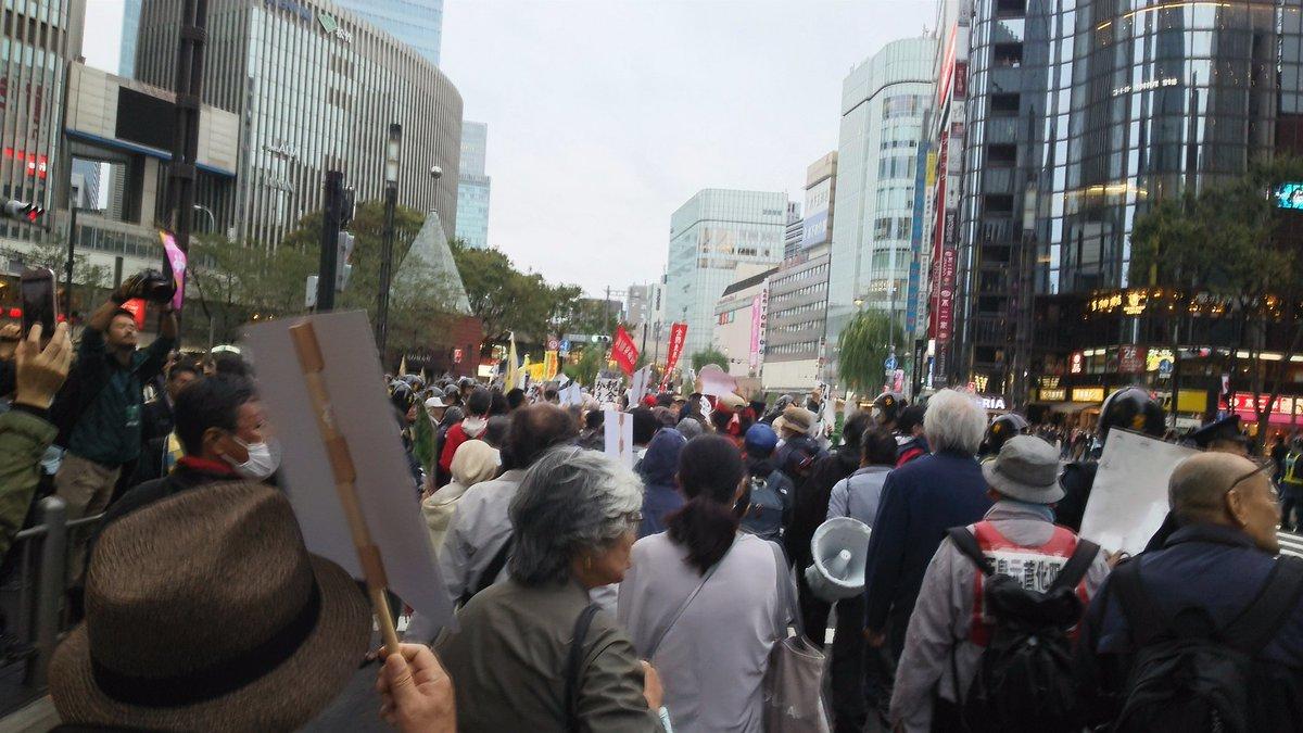 【デモ】即位式反対デモで逮捕者が出る