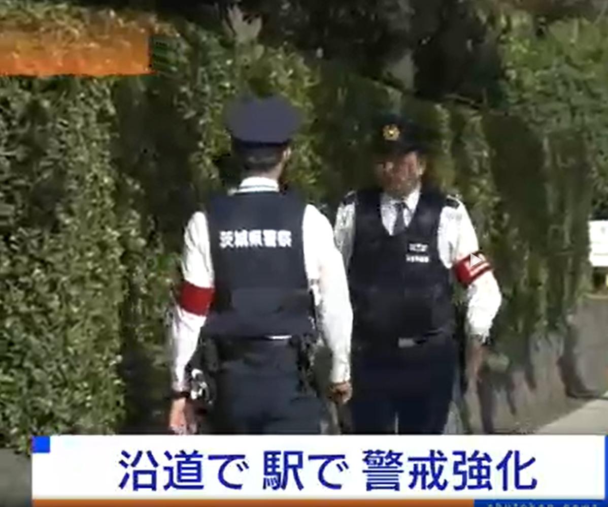 【ゲリラに注意】天皇陛下の即位を祝うパレードで警察が警戒 反皇室を掲げる過激派の攻撃に備える