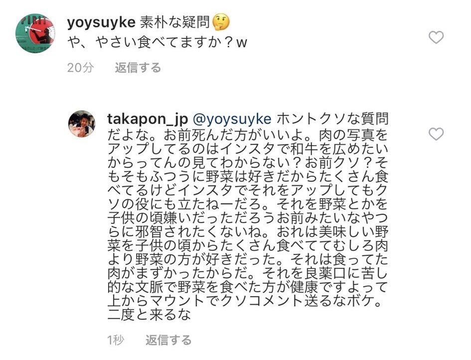 【悲報】堀江「大阪のおばちゃんに盗撮された」Twitter民「大阪だという根拠は?」→堀江発狂