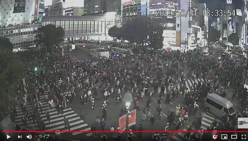 【ライブ動画】現在ハロウィン中の渋谷交差点がやばい