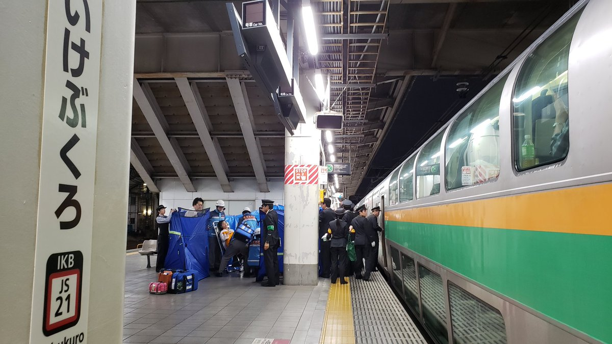 【速報】池袋駅で出産か?電車が止まる