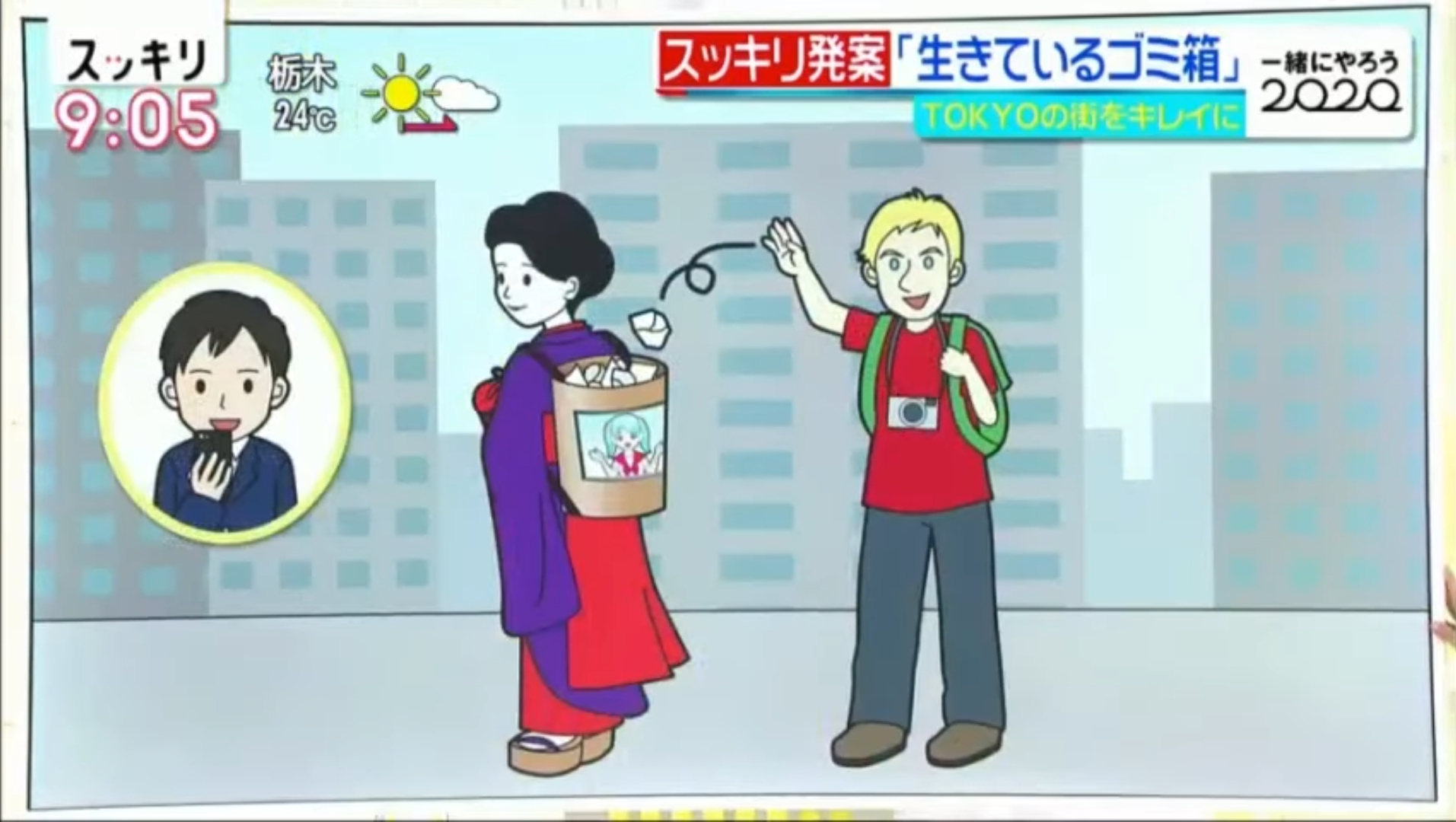【テレビ】スッキリ「東京五輪では女性を『生きているゴミ箱』にしよう!」