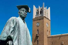 ワイ早稲田大学法学部卒無職(29)がこの先生きのこる方法