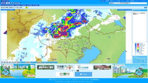 【天気気象】ゲリラ豪雨が東京の首都圏に向かうかも 激しい雷雨(11日16時25分)千葉も二次災害の危険