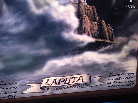 【映画】天空の城ラピュタ:名ぜりふ1位は「バルス!」を超えたあのせりふ! 「誰がそのシャツを縫うんだい?」もランクイン