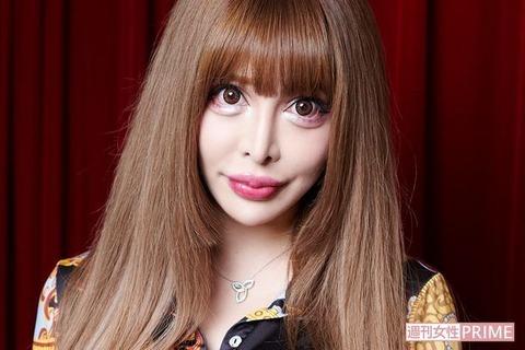 整形に2億円かけて美人におなりになられたヴァニラさん「日本はブスが生きにくい」