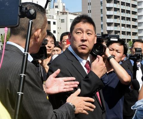 N国・立花孝志代表パチンコで億円を稼ぐwww