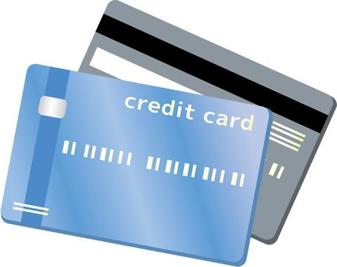 大人になってクレジットカードの1枚も持ってないのは恥ずかしい?