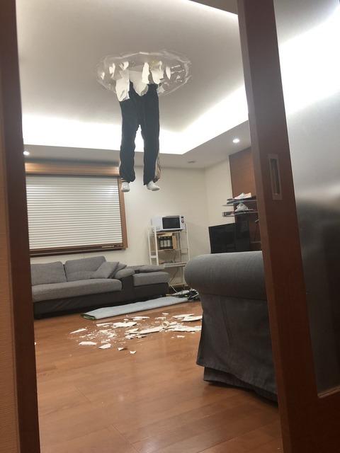 【画像】ツイッター「家帰ったら上の階の人が天井突き破って刺さってた」