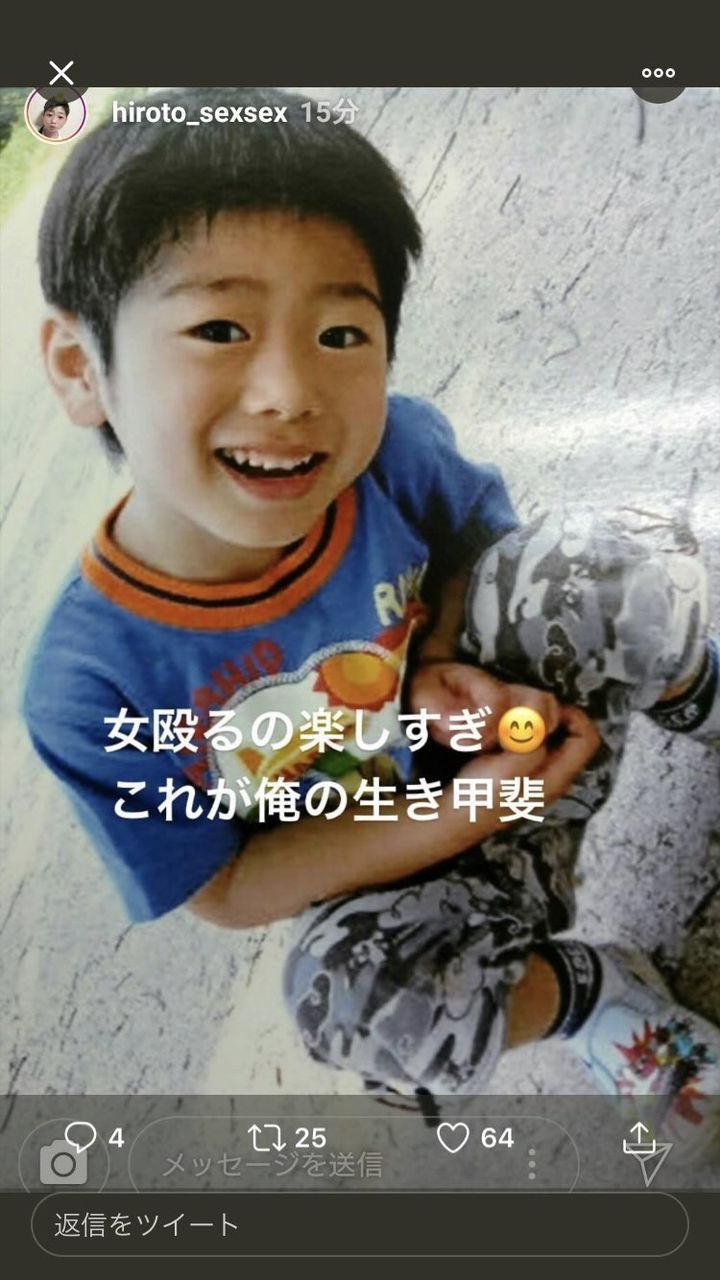 杉田 中学校 第 と ひろ 三 松江
