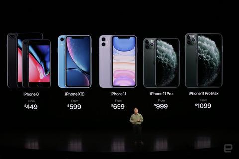 【朗報】新型iPhone、PS4を超えるゲーム性能。デザインもカッコよすぎ