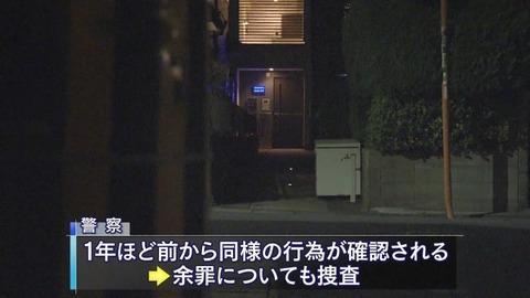 【男が男に露出】「下半身を見せると興奮する」…ごみ回収業者の男性に対して下半身を露出した疑い 福岡市職員の男(22)逮捕