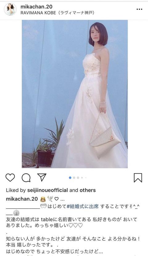 【悲報】女さん 友人の結婚式にド派手な白ドレスで参上 炎上